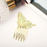 Гребень для волос 'Либерти' бабочка, 4х6,5 см, золото