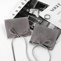 Мешочек подарочный универсальный 'Эксклюзив', 8*8см, цвет светло-серый (комплект из 100 шт.)