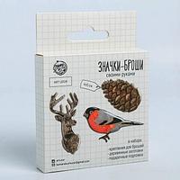 Брошь деревянная 'Лесная сказка', набор для создания, 8 x 8 x 1,5 см