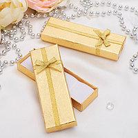 Коробочка подарочная под цепочку/кулон 'Слиток' 12*4, цвет золотой, вставка белая (комплект из 6 шт.)
