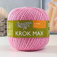 Пряжа KROK max (КРОК мах) 34 хлопок, 33 лен, 33 вискоза 575м/100гр розовx1 (30020) (комплект из 3 шт.)