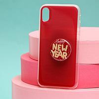 Чехол с попсокетом для iPhone XR 'С Новым Годом', 7,6 x 15,1 см