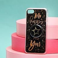 Чехол с попсокетом для iPhone 7, 8 'Звезда', 6,8 x 14,0 см