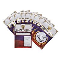 Листы - вкладыши для портфолио 'Портфолио российского школьника', 10 листов, 21 х 29 см