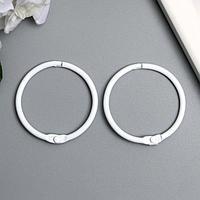 Кольца для альбомов 'Айрис' 4 см, 2 шт, белый