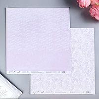 Набор бумаги для скрапбукинга 'Наш День' 190 г/кв.м 30.5 x 30.5 см 7 шт