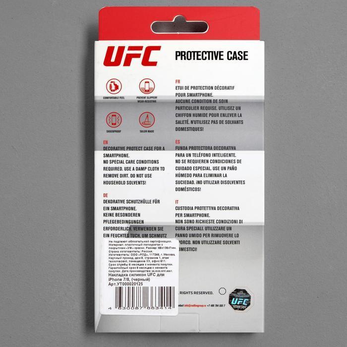 Чехол клип-кейс Red Line UFC для iPhone 7/8/SE 2020, черный - фото 5