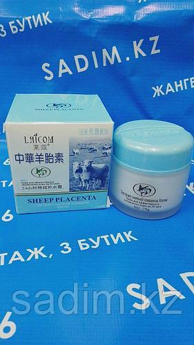 Крем для эффективного увлажнения кожи 24 часа с экстрактом овечьей плаценты