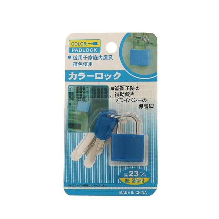 Замок навесной для чемодана, малый, синий - фото 2