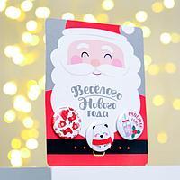 Значки закатные - мини 'Дед Мороз'
