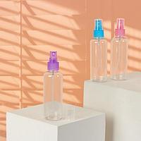 Бутылочка для хранения с распылителем, 100 мл, цвет МИКС