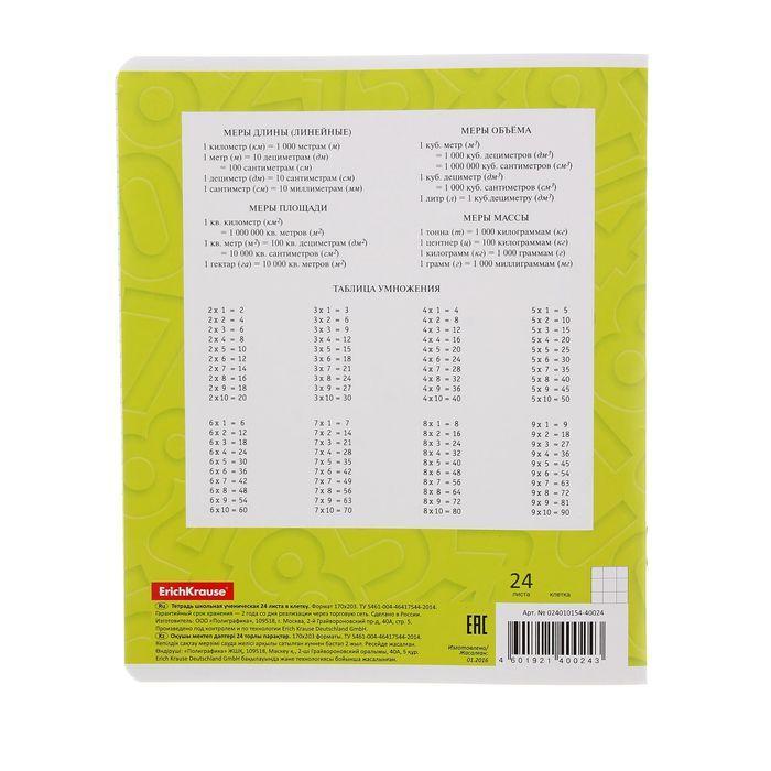 Тетрадь 24 листа в клетку 'Типографика. Цифры', картонная обложка, микс (комплект из 10 шт.) - фото 3