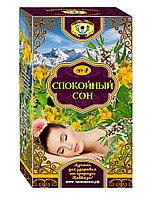Кавказские Травы пакетированные - Спокойный Сон