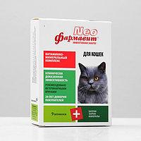Витаминный комплекс 'Фармавит Neo' для кошек, 60 таб