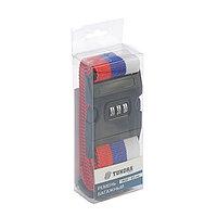 Ремень для чемодана или сумки с кодовым замком TUNDRA, 'Триколор'