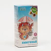 Детский травяной чай 'Фитоежка' Иммунный, ф/п, 20 пакетиков по 1,5 г