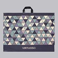 Пакет 'Виртуоз', полиэтиленовый с петлевой ручкой, 71 х 55 см, 90 мкм (комплект из 25 шт.)