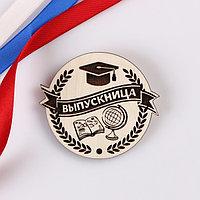 Значок деревянный 'Выпускница'