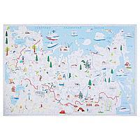 Карта-раскраска 'Наша Родина-Россия', 101 х 69 см