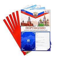 Комплект разделителей 'Портфолио школьника', 6 листов, 21 х 29,7 см