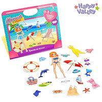Магнитный набор в сумочке с куклой 'Кристи на пляже'