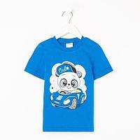 Футболка для мальчика BEAR IN CAR, цвет синий, рост 116-122 см