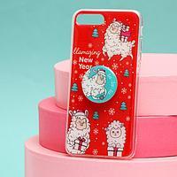 Чехол с попсокетом для iPhone 7, 8 plus 'Новогоднее настроение', 7,7 x 15,8 см