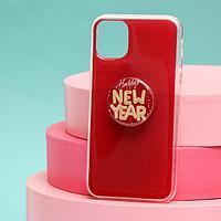 Чехол с попсокетом для iPhone 11 'С Новым Годом', 7,6 x 15,1 см