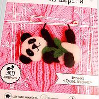 Брошь из шерсти 'Панда с листьями'