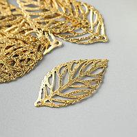 Декор для творчества металл 'Листочек с прожилками' золото набор 20 шт 3х2 см