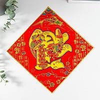 Салфетка денежная войлок, текстиль 24х24 см 'Карпы - благополучие, счастье'