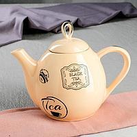Чайник для заварки 'Петелька', персиковый, чай, 0.8 л