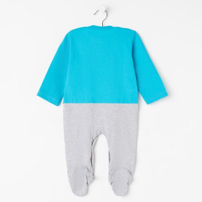 Комбинезон для мальчика, цвет голубой/принт микс, рост 68-74 см - фото 4