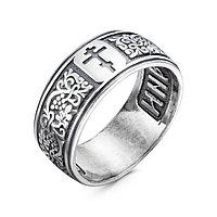 Кольцо 'Спаси и сохрани' с внешним орнаментом, крест, посеребрение с оксидированием, 18,5 размер