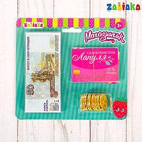 Игрушечный набор 'Магазинчик' бумажные купюры, монеты, карточки, купоны