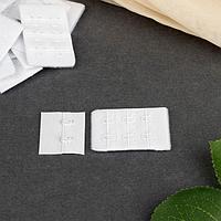 Застёжка для бюстгальтера, 3 ряда 2 крючка, 3,2 см, 10 шт, цвет белый