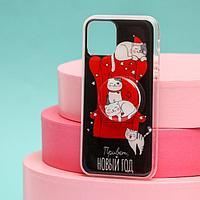Чехол с попсокетом для iPhone 11 pro 'Котята', 7,14 x 14,4 см