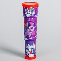 Калейдоскоп 'Веселые пони', My little pony