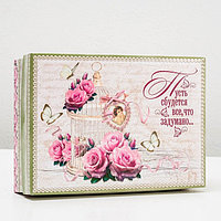 Подарочная коробка сборная 'Пусть сбываются мечты', 21 х 15 х 5,5 см (комплект из 5 шт.)