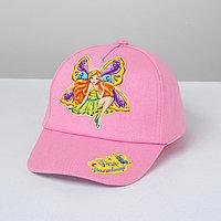 Кепка детская для девочек 'Фея-волшебница!', р-р. 52-54, 3-7 лет, цвета МИКС