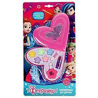 Косметика для девочек 'Фееринки', тени для век, помада, лак для ногтей