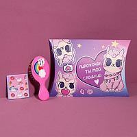Подарочный набор 'Детское счастье', 2 предмета зеркало, массажная расчёска, цвет МИКС