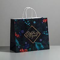 Пакет подарочный крафтовый 'Новогодний подарок', 32 x 28 x 15 см (комплект из 6 шт.)