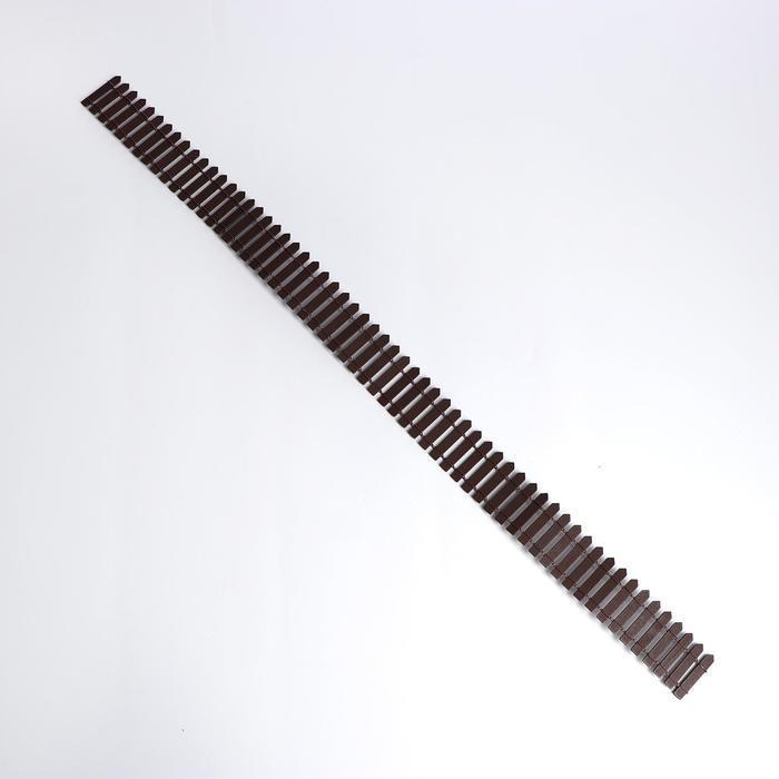 Миниатюра кукольная 'Забор', размер 90x5.5 см, цвет коричневый - фото 3