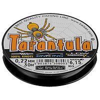 Леска зимняя Balsax Tarantula, d0,22 мм, 30 м (комплект из 10 шт.)