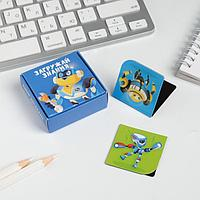 Набор магнитных закладок 10 шт в коробке 'Загружай знания'