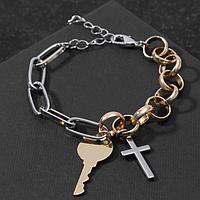 Браслет 'Цепь' крестик с ключом, цвет серебряно-золотой ,L18см