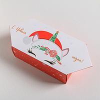Сборная коробкаконфета 'Уютного Нового года', 9,3 x 14,6 x 5,3 см (комплект из 10 шт.)
