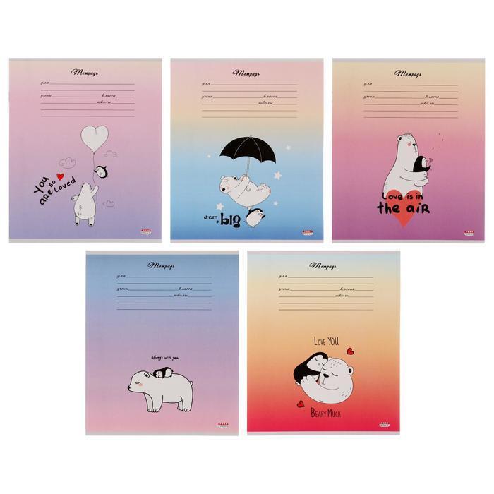 Тетрадь 24 листа в клетку 'Мишка и пингвин', обложка мелованный картон, блок офсет, МИКС (комплект из 25 шт.) - фото 1
