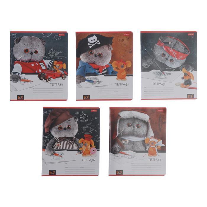 Тетрадь 24 листа в клетку 'Кот Басик', обложка мелованный картон, блок офсет, МИКС (комплект из 10 шт.) - фото 1